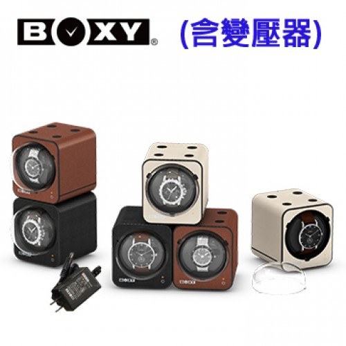 【BOXY手錶自動上鍊盒】Fancy Brick系列-皮革款 自由堆疊 動力儲存盒 WATCH WINDER(含變壓器)