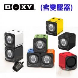 【BOXY手錶自動上鍊盒】Fancy Brick系列 自由堆疊 搖錶器 15種轉速設定(含變壓器)