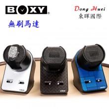 【BOXY手錶自動上鍊盒】Nightstand系列 無刷馬達 超靜音 搖錶器 多種轉速設定