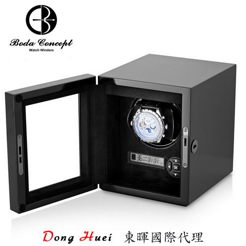 東暉國際代理 Boda H1 德國柏達手錶自動上鍊盒 LED燈多模式轉速 搖錶器 旋轉盒 (黑鋼烤)保固1年