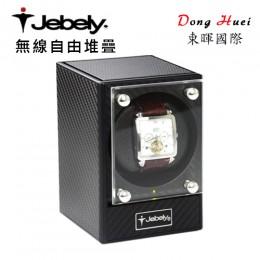 東暉國際代理 Jebely 傑伯力手錶自動上鍊盒 KA082 多模式設定搖錶器 無線自由堆疊旋轉盒