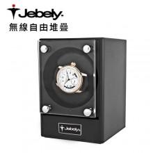 【Jebely手錶自動上鍊盒】KA082  瑞士精品 搖錶器 自由堆疊 4種轉速設定(霧黑)
