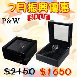 P&W 手工木質鋼烤 透明上蓋 名錶收藏盒 (6支裝錶盒 全黑色)