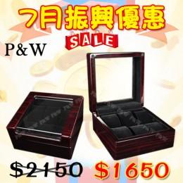 P&W 手工木質鋼烤 透明上蓋 名錶收藏盒 (6支裝錶盒 黑壇木紋+黑色)