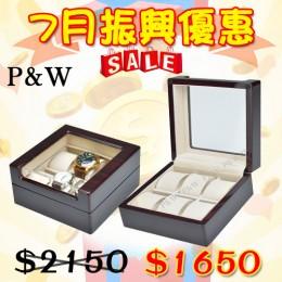 P&W 手工木質鋼烤 透明上蓋 名錶收藏盒 (6支裝錶盒 黑壇木紋+米色)