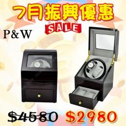 【P&W手錶自動上鍊盒】90621EG-9 手工木質鋼烤 搖錶器 5種轉速設定 (2+2支裝 黑壇木紋+灰色)