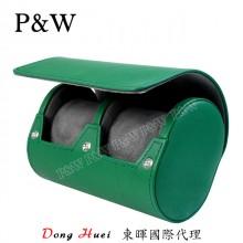 P&W 手工 真皮 名錶收藏盒 (2支裝錶盒 綠+灰色)