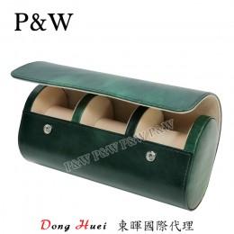 P&W 手工 真皮 名錶收藏盒 (3支裝錶盒 綠+米色)